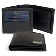 Chopard - Carbon Collection No.3 Medium Black Wallet