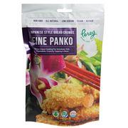 Pereg -  Fine Panko Japanese Style Bread Crumbs 255g