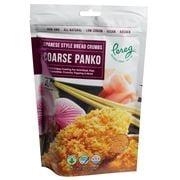 Pereg - Coarse Panko Japanese Style Bread Crumbs 255g