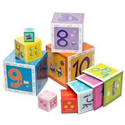 Giggle & Hoot - Stackable Learning Blocks