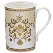 Royal Worcester - Royal Baby Mug