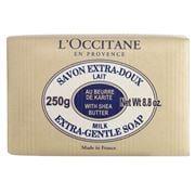 L'Occitane - Shea Butter Milk Soap Bar 250g