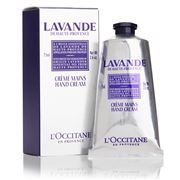 L'Occitane - Lavender Hand Cream 75ml