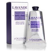 L'Occitane - Lavender Hand Cream 75ml