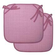 Nesi Tessile - Purple Cushion Set 2pce