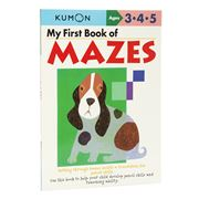 Book - Kumon My First Book Of Mazes