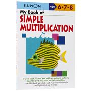 Book - Kumon My Book Of Simple Multiplication