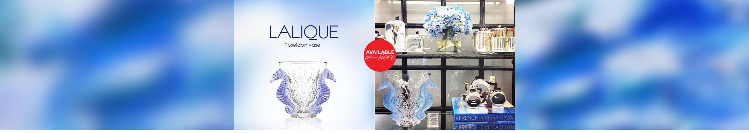 Lalique Poseidon Vase